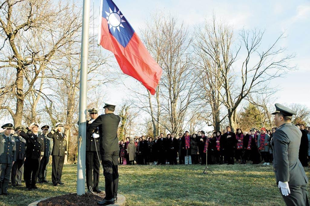 2015年首次在華府雙橡園舉行升旗典禮。(駐美代表處提供)