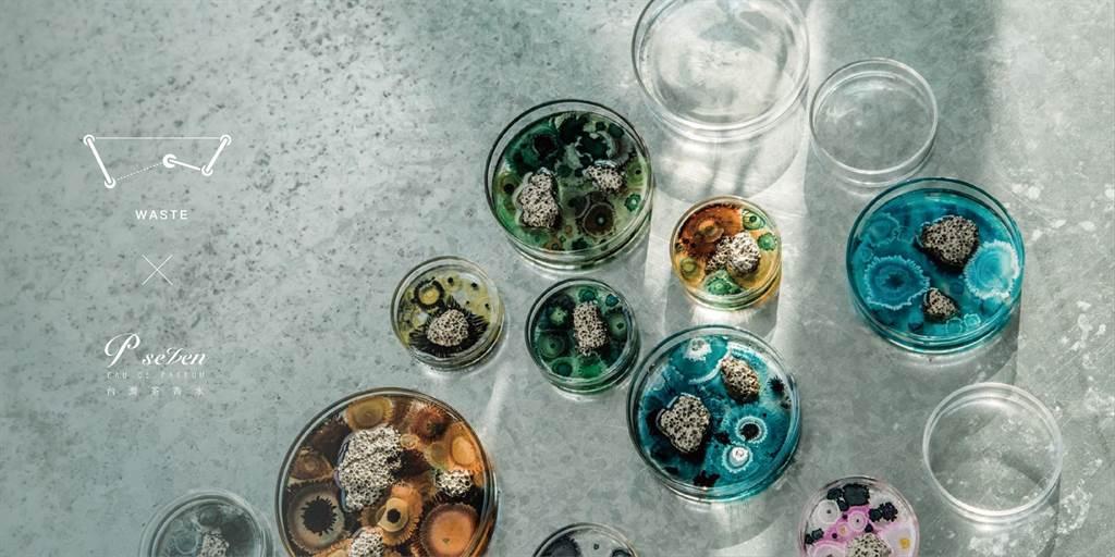 圖四:The New Normal氣味培養皿,推出S、M、L三種規格,且有多種配色,從培養皿內的顏色到暈染的花紋,都不會有重複。(質物霽畫提供)