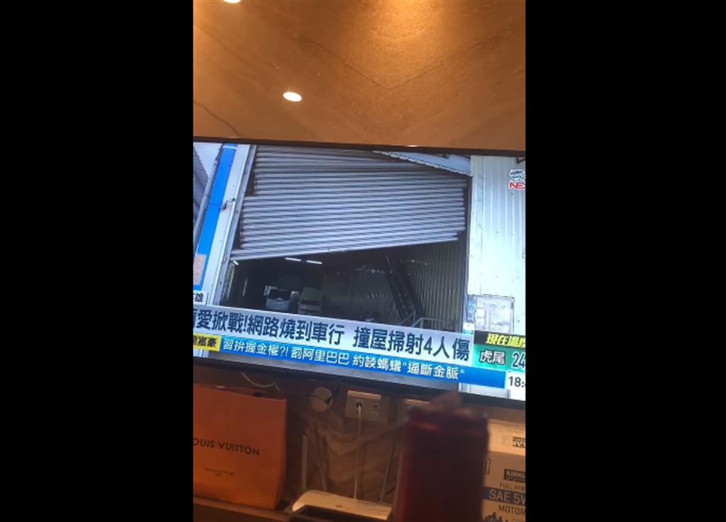 仁武槍擊案發生後,被警方點名的爭議女主角PO文,貼出觀看電視新聞的照片,但並未到案說明。(翻攝當事人臉書)