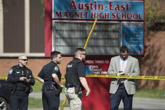 田納西州一高中發生槍擊 多人中彈