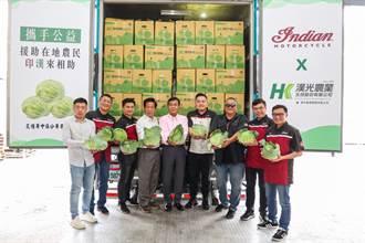 印地安與漢光挺台灣農民 採購10噸高麗菜廣邀騎士來公益