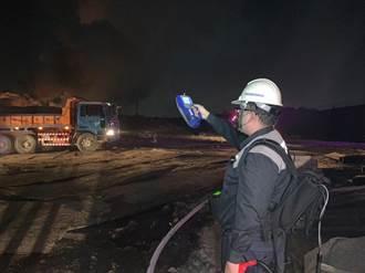 燃燒廢棄物造成空汙 高雄環保局開罰500萬元
