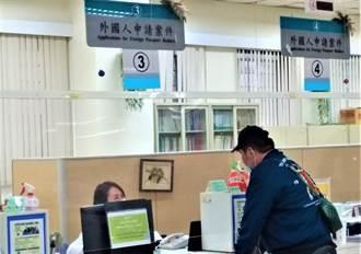 疫情持續 移民署第10度延長在台外國人居留時限