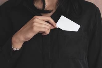 試穿二手外套口袋藏遺願紙條 網見內容秒鼻酸