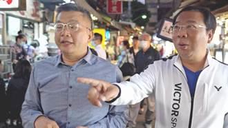 立院副院長蔡其昌和市議員謝志忠 東海同班同學聯袂行銷廟東美食
