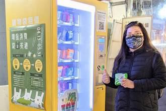 新竹市「袋袋友禮」活動開跑 5月底前租借購物袋抽禮券
