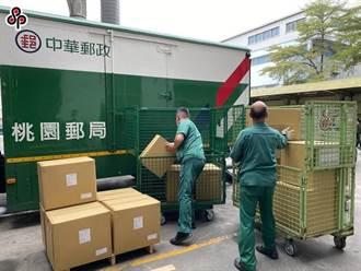 花蓮4家醫院醫療物資 郵政免收國內包裹資費