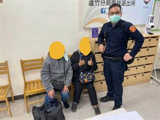 民眾拾獲手提袋送派出所 員警助婦人尋回「母難日禮物」