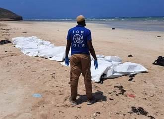 東非吉布地移民船傾覆意外 42人溺亡