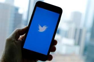 推特凍結陸駐巴基斯坦外交官雪棃領館帳號 一天解封網民狠批