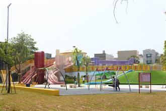 灣麗親子公園揭牌啟用 公園改善提升安全性