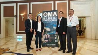 國際建築師林家如 暢談OMA在北藝設計哲思