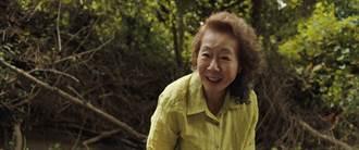 尹汝貞對祖母60年愧疚演《夢想之地》 陳淑芳看了也落淚
