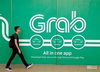 Grab採SPAC上市 成為東南亞在美上市最大公司