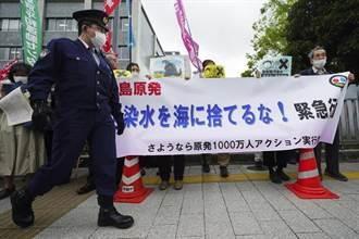 日本漁民憂核廢水 大阪知事:可檢討排入大阪灣