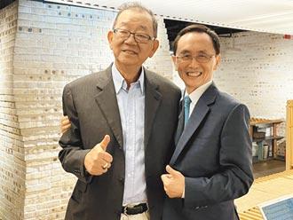 台開新副董吳子嘉:優先解決工業區代墊款難題
