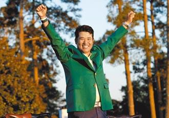 亞洲第一人 穿上綠夾克!日將松山英樹 美國名人賽奪冠