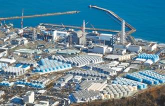 日核廢水擬排入海 我嚴正關切 今開會決議 大陸南韓等鄰近國家強烈不滿