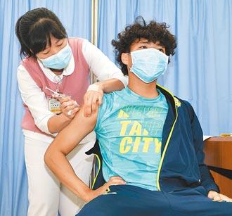 積極放寬接種對象 提高施打率