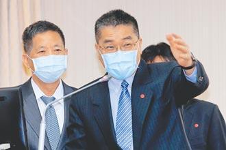 太魯閣專戶募8.1億 4/15停止捐款