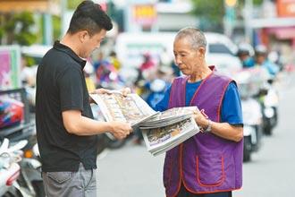 報業公會倡議 建立新聞付費慣例