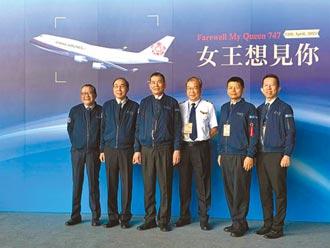 華航董座:客運不旺 航空運價不跌
