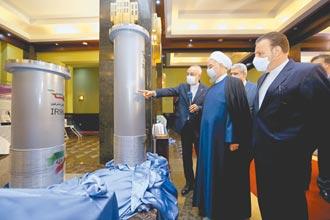 以國網攻核設施 伊朗揚言報復