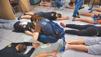 詐團逆向操作 檢調機房活逮44人
