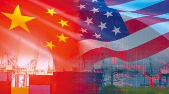中美貿易戰3周年之後