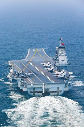 美艦跟監遼寧艦 中國專家稱顯示抗中決心