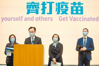 已打疫苗旅客 港府擬縮短檢疫期