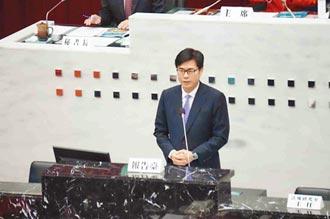 翻轉南電北送 陳其邁:燃煤機組2025年除役