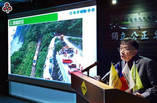 國家運輸安全調查委員會勘查施工中的台東鹿野-山里路段後,由於台鐵已有規劃補強方案,運安會表示暫無發布事故安全通告必要。(本報資料照)