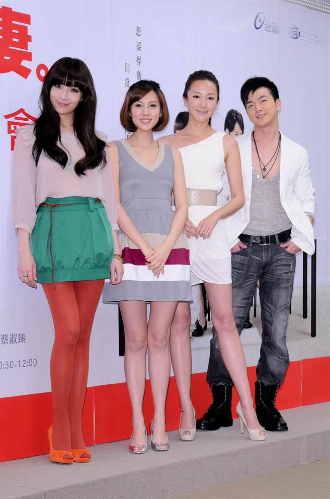 2011年朱芯仪拍《犀利人妻》时,传被演员隋棠、蔡淑臻、李沛旭等人排挤。(图/中时资料照)