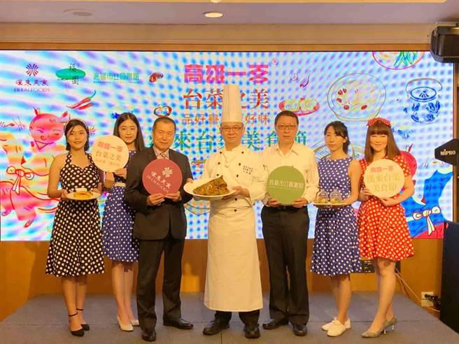 漢來美食近日與高雄市立圖書總館合作「品好書、讀好味」高雄一百台菜美食節活動。(柯宗緯攝)