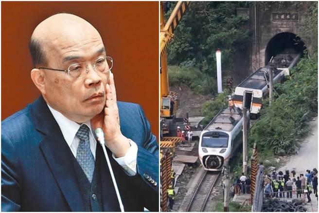 太魯閣出軌意外相關究責問題引發各界關注,行政院長蘇貞昌遭批上任兩年來對台鐵改革不聞不問。
