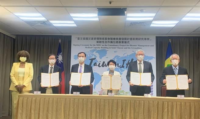 由外交部與衛福部共同籌組的「臺灣國際醫衛行動團隊」(TaiwanIHA),會同財團法人國際合作發展基金會、國家實驗研究院及國家災害防救科技中心,於今天共同簽署「聖文森國災害管理降低緊急醫療負擔發展計畫前期研究專案」策略性合作備忘錄。(楊孟立攝)