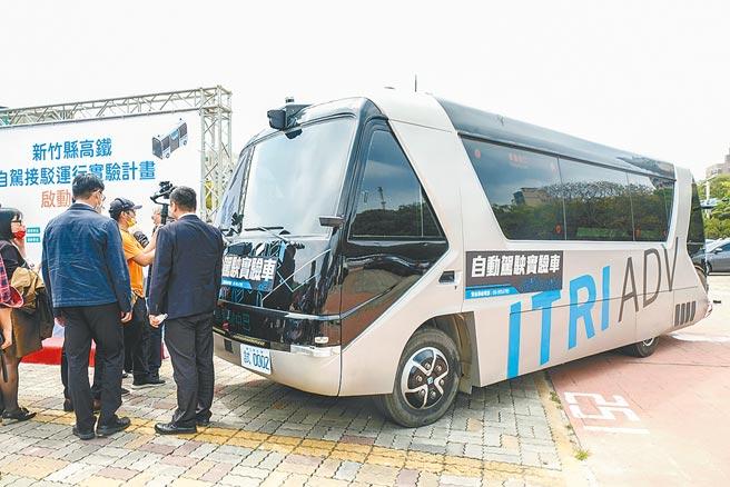 新竹高鐵自駕巴士將在15日上路試營運。(羅浚濱攝)