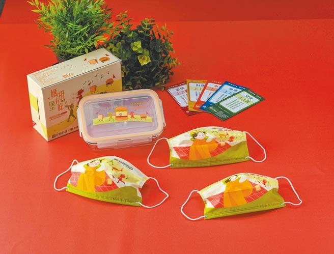拉亞漢堡與鎮瀾宮聯名玻璃保鮮盒,附籤詩折價券及口罩。(拉亞漢堡提供)