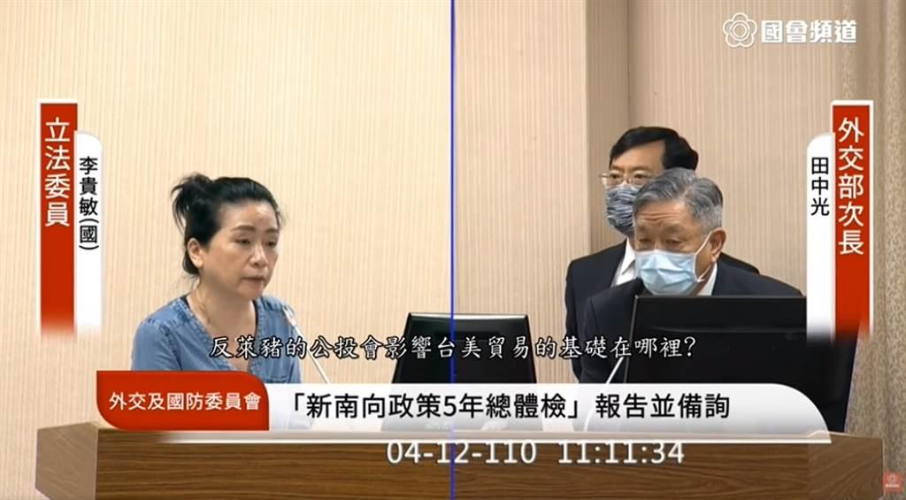 國民黨立委李貴敏(左)、外交部次長田中光(右)。(圖/翻攝自李貴敏臉書)