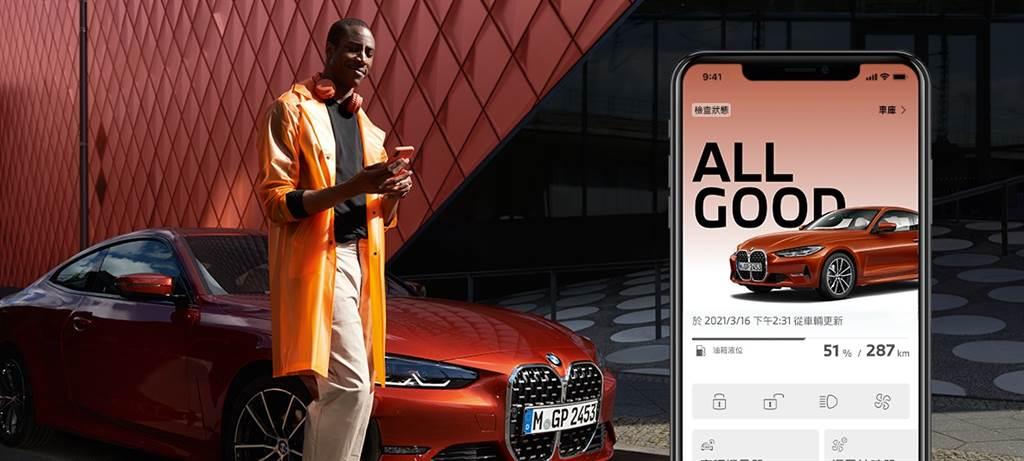 BMW總代理汎德為每一位車主量身打造更完美的用車生活體驗,導入全新My BMW App,將個人行動裝置串連車聯網提供車主各項無微不至的暖心服務。