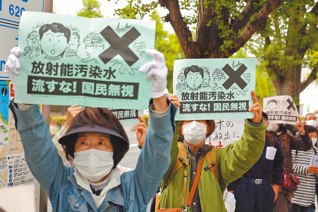 日本政府無視反對聲音決定排福島核汙水入海,日本民眾聚集東京首相官邸外舉牌反對日本政府的決策。(新華社)