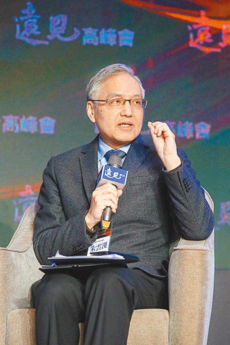 中研院院士朱雲漢