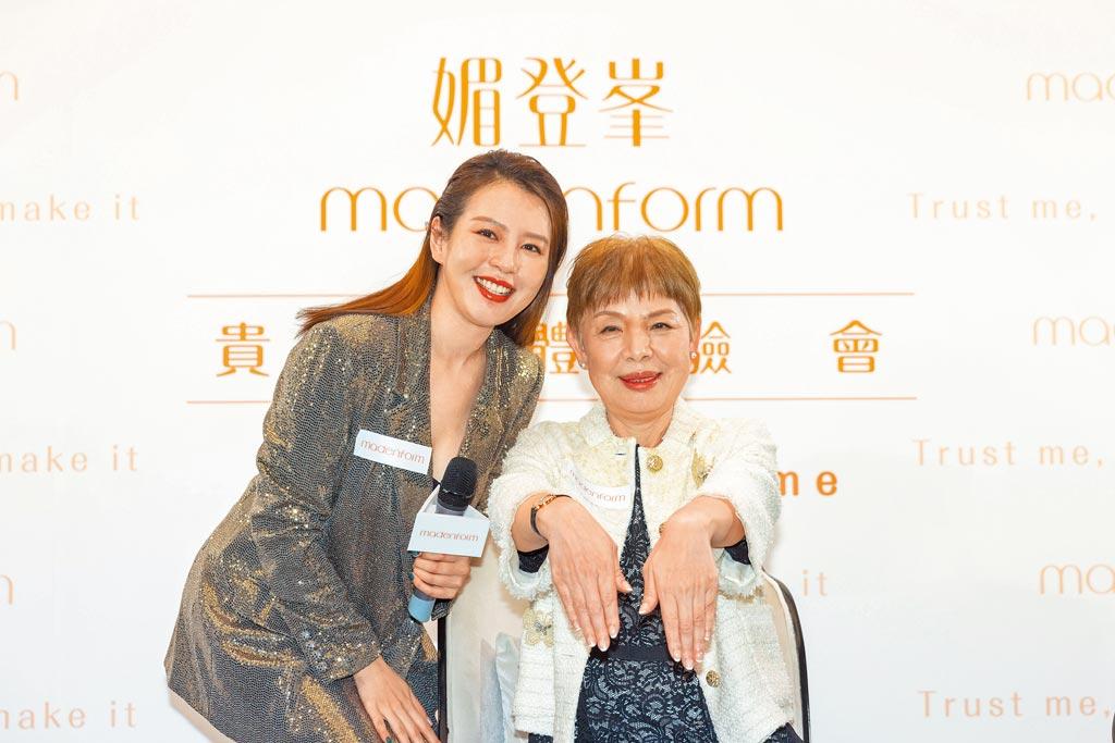 劉品言(左)與媽媽一起出席體雕美妍集團的母親節特惠活動。(媚登峯提供)