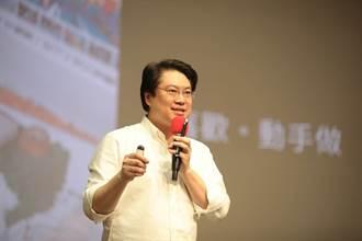 林右昌分享翻轉城市經驗 6年還債47億