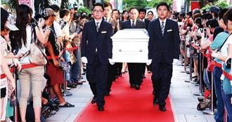 【殯葬大亨頓悟】拚事業躲罕病之痛 父推動殯葬價格透明他讓這行有尊嚴