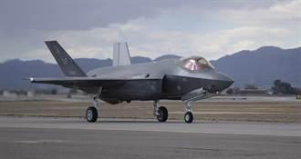 阿聯獲F-35又邁出一步 拜登續推前朝230億美元軍售案