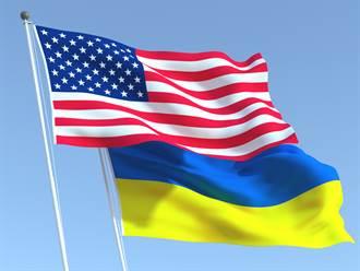 烏克蘭局勢緊張 美情報評估:俄不想直接衝突