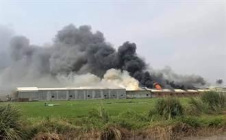 鹿港噴漆工廠陷入火海 烈焰狂燃濃煙遮蔽半邊天