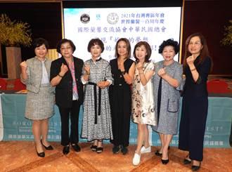 國際蘭馨交流協會女人幫助女人 賴佳利生命故事榮獲台灣專區第二名